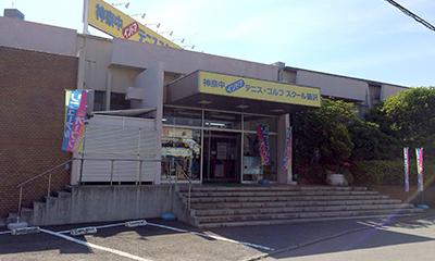 藤沢エリア