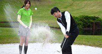 ゴルフコースでの実戦練習!プロと行くラウンドレッスン